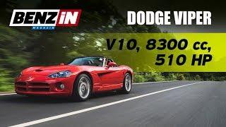 Dodge Viper SRT-10 | Bir tur versene