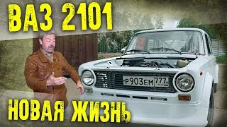 видео Создаем тюнинг Ваз 2105