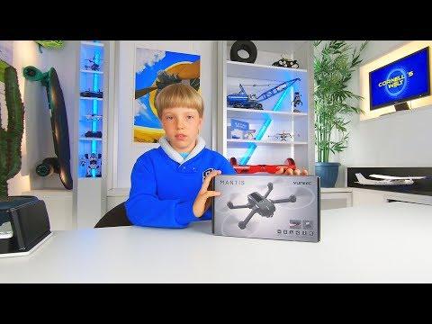 Yuneec Drohne MantisQ Review, kurz erklärt und getestet.