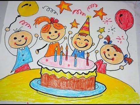 Открытка с днем рождения детская нарисовать, днем рождения сестру