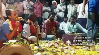 Gattu Naresh Bajana Paatalu | Yentho Manchi Baddi Raa | Jayasindoor Bhakti Thatvalu | Thatvalu