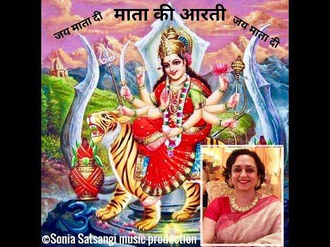 Navratra Special - Arti : Jai Ambe Gauri -  Bhajan Singer - Sonia Satsangi