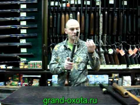 Получение разрешения на гладкоствольное оружие - YouTube