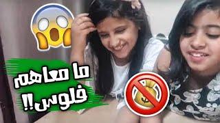 حمده وخواتها طالعين رحله الى مدينة الألعاب | بنت ابو سعاد تهاوشت مع سلتلت 😂
