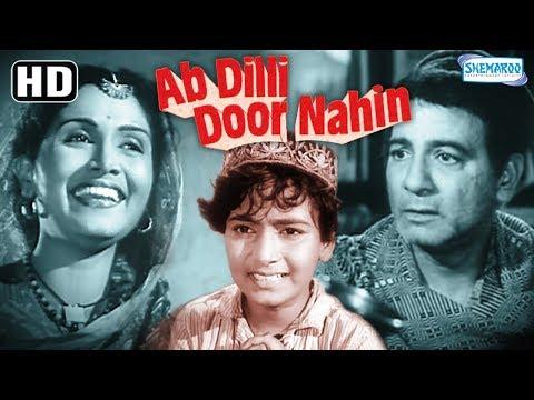 Sulochana Hit Movie