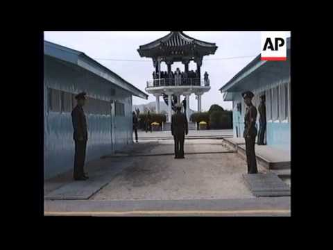 KOREA:  DMZ
