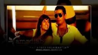 Amr Diab--Ne