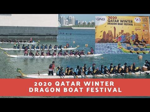 2020 Qatar Winter Dragon Boat Festival