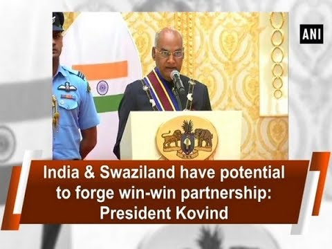 India & Swaziland have potential to forge win-win partnership: President Kovind  - ANI News