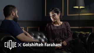 Clique x Golshifteh Farahani
