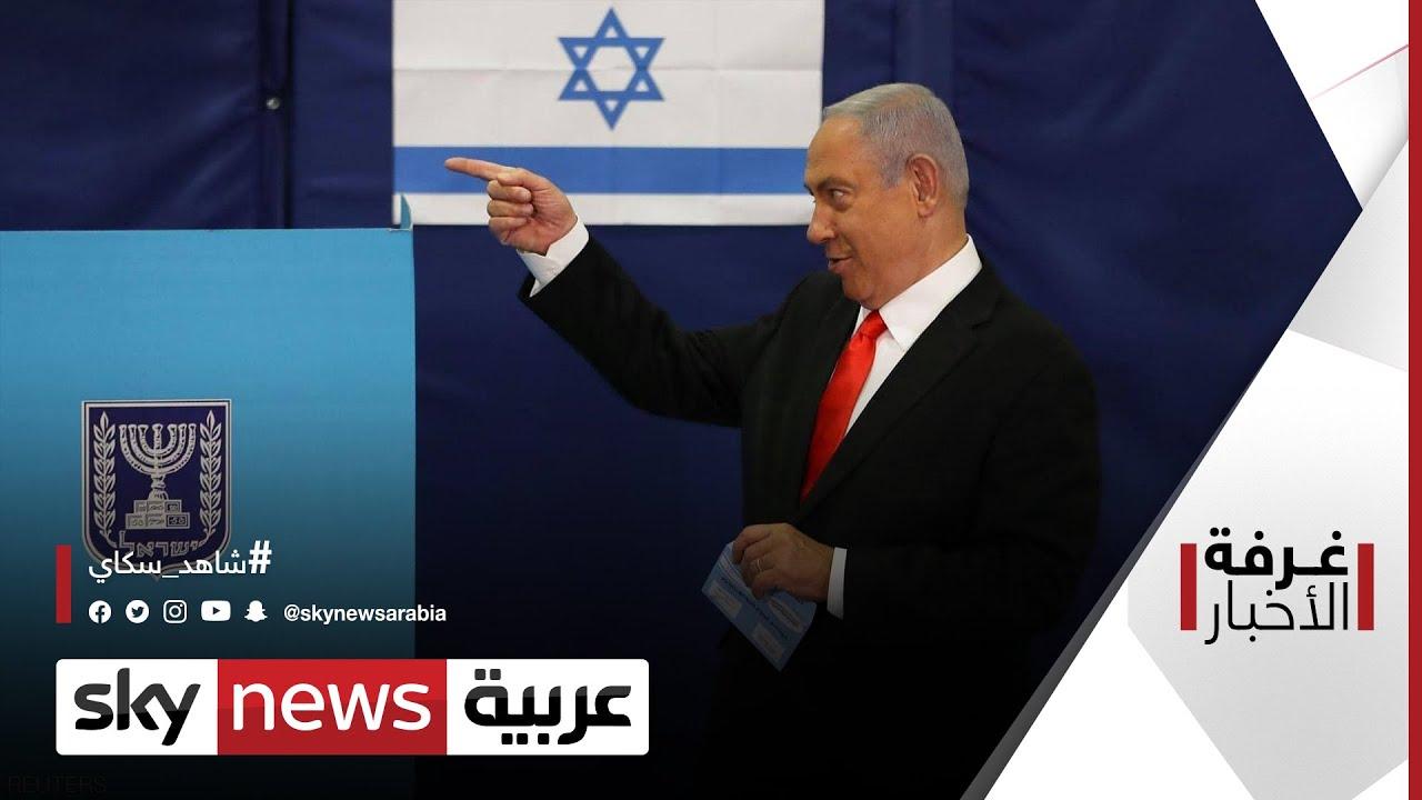 أزمة تشكيل الحكومة في إسرائيل.. انتخابات خامسة أو انتخاب مباشر لرئيس الحكومة | #غرفة_الأخبار  - نشر قبل 3 ساعة