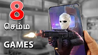 8 செம்ம Games | Top 8 Best Games for Android in 2019