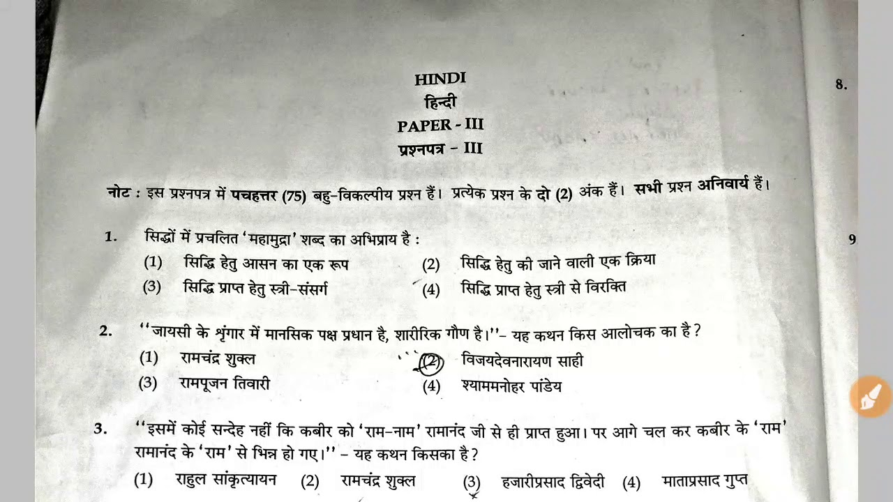 Mg university m. Sc botany previous year question paper: genetics and ….