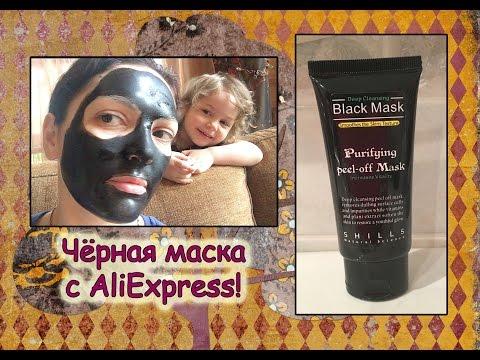 Освежающая маска для лица. Маска для лица с медом и йогуртом | За 60 секунд
