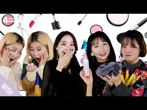 Beauty Youtubers Break Down New K Beauty Products | 4 Reviewers