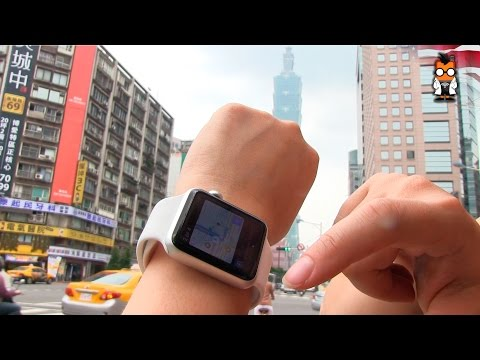 Apple Watch Navigation Tested in Taipei