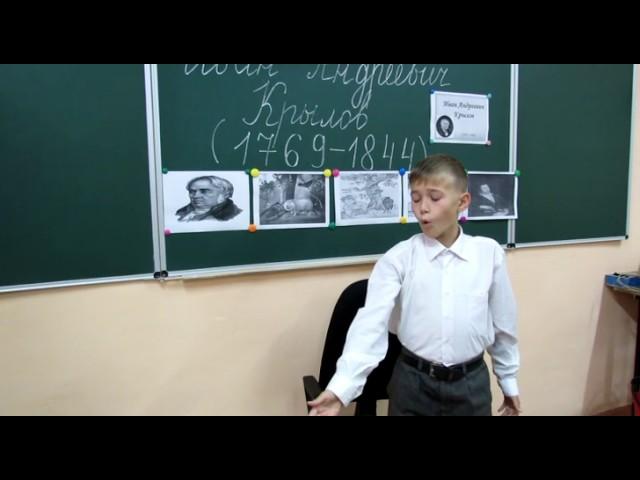 Изображение предпросмотра прочтения – ВладимирКуйдин читает произведение «Свинья под дубом» И.А.Крылова
