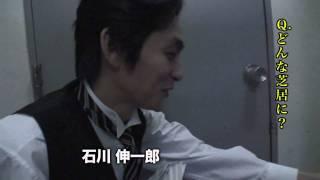 【石川伸一郎】ねじリズム「ねじらない。」おまけvol.1【昼ドラ藤堂】