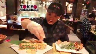 Tokyo Japanese Steak House and Sushi Bar