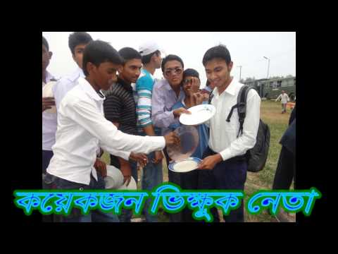 Chittagong Cantonment HIgh School-2012.avi