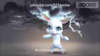 Zoobe Зайка Совет на случай зомби апокалипсиса