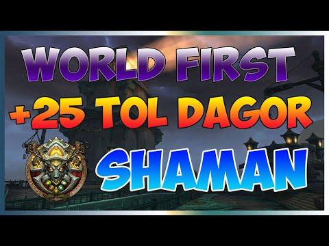 (8.3) (8.3) Tol Dagor +25 World First | Elemental Shaman