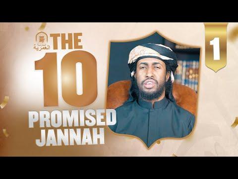 Download #1: Abu Bakr As-Siddeeq || أبو بكر الصديق || Ustadh Abdulrahman Hassan || AMAU