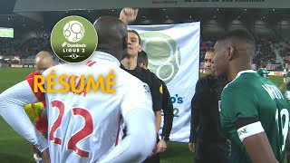 AS Nancy Lorraine - Red Star  FC ( 1-0 ) - Résumé - (ASNL - RED) / 2018-19