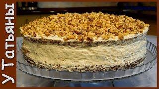 """Торт """"День и Ночь""""! Рецепт приготовления ВКУСНЕЙШЕГО торта."""