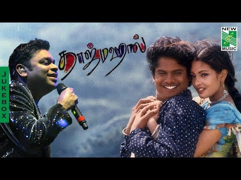 Taj Mahal | Tamil Movie Audio Jukebox | A.R.Rahman Hits