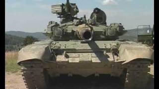 Tenk M-84 AB1 (M-2001) thumbnail