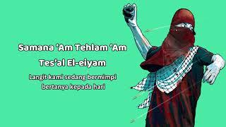 Download Atouna El Toufoule - Sabyan Gambus (Lirik + Terjemahan Bahasa Indonesia)