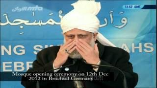 Bait ul Ahad - Bruchsal Moschee Mosque - Eröffnung Opening - Germany 12.12.12