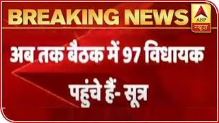 97 MLAs Reach Rajasthan CM's Residence For Meeting | ABP News