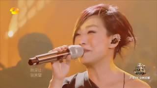The Singer 我是歌手 2017 ep4  林憶蓮 -  我最親愛的 (完整版)