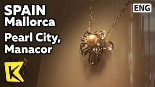 【K】Spain Travel-Mallorca[스페인 여행-마요르카]빛나는 진주의 도시 '마나코르'/Pearl City, Manacor