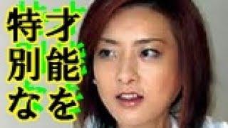 医師でタレントの西川史子(46)が小林麻央さん(享年34)が 亡くな...