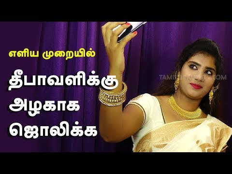 Bright Diwali Indian Makeup for glowing skin - Diwali Beauty Tips in Tamil