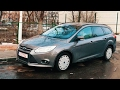 FORD FOCUS 2013 CAR VLOG !! - Vlog 460