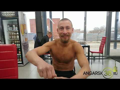 """Андрей """"Шаман"""" - как жить в Ангарске без одежды"""