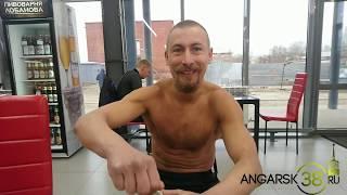 Андрей Шаман   как жить в Ангарске без одежды