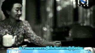 MV เพลง ฉันยังอยู่ทั้งคน -- ณัฐ ศักดาทร