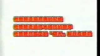 1996 手足情深專輯訪問-王傑