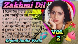 Zakhmi Dil (( र्दद भरे नगमे )) 80,s 90,s Kumar Sanu & Alka Yagnik Best Song