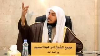 د. ابراهيم الزبيدي | محاضرة بعنوان :