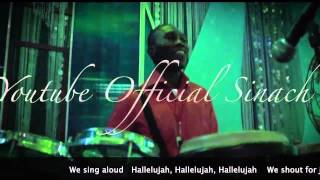 Sinach- We Sing Aloud ft P.U lyrics