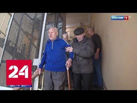 Жители дома в центре Москвы 4 месяца не могут выйти на улицу из-за сломанного лифта - Россия 24