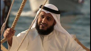 مشاري بن راشد العفاسي - رمضان    Mishari Al-Afasy  Ramdan  بالكلمات