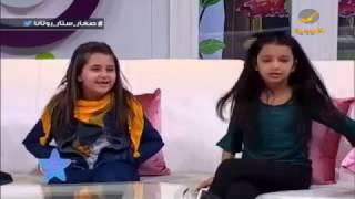 أطفال صغار ستار يتكلمون عن موضوع حسن الظن