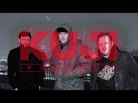 Kuji Dead Live: апокалипсис развлечений (Каргинов, Коняев, Сабуров)